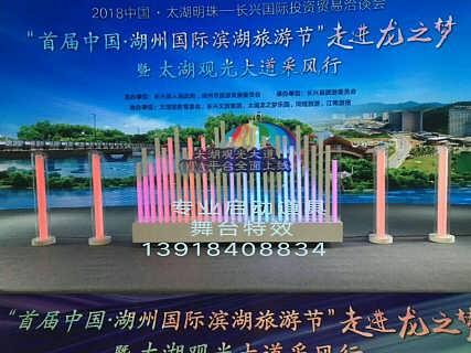 上海抖音租赁手印启动台中奥公司开发