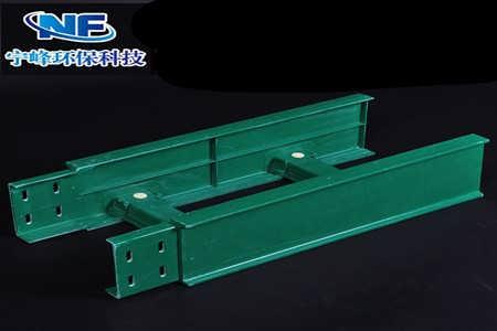 电缆桥架价格 玻璃钢槽式电缆桥架 玻璃钢桥架型号