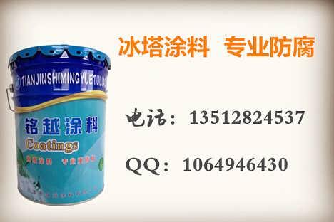 北京建筑外墙专用氟碳漆-北京氟碳防腐漆价格