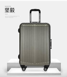 纯PC超轻行李箱销售-东晟