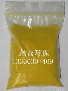 聚合氯化铝价格厂家直销