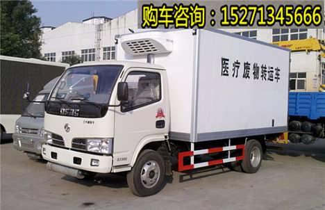 医疗废物运输车制造公司