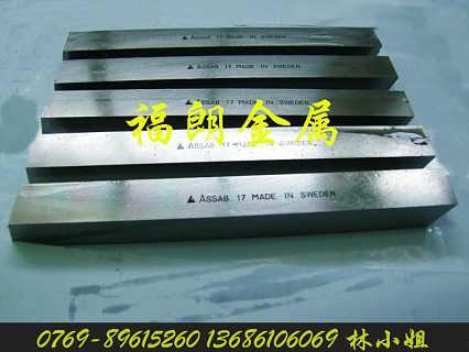瑞典白钢刀价格-东莞市福朗金属材料有限公司