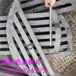 湖南模具 铸铝锅铝盆模具中华模具厂