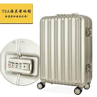 拉杆箱销售PC行李箱东晟旅行-东莞东晟旅行用品有限公司(推广)