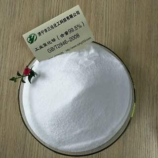 工厂直供工业级氯化铵盐规格齐全-济宁市三元化工科技有限公司