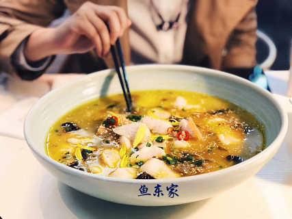 四川酸菜鱼加盟特色酸菜鱼加盟-四川华企世纪企业管理有限公司