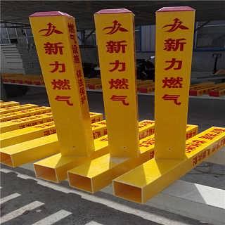 防侵蚀燃气标志桩 汾西燃气标志桩 燃气标志桩厂家定价