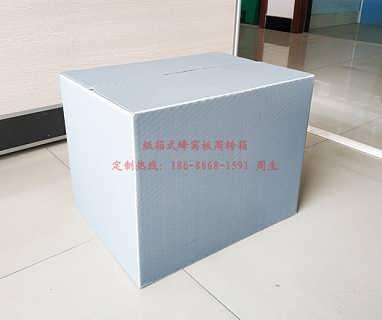 纸箱式PP蜂窝板周转箱 可折叠蜂窝板箱
