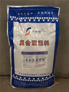 母羊预混料生产商中博特供应商厂家