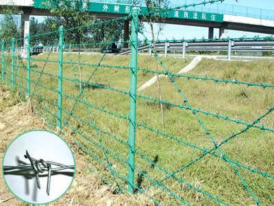 刺丝护栏 带刺铁丝网 防爬防盗网 果园防盗网