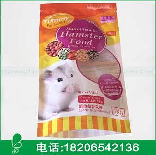 宠物食品包装袋仓鼠粮包装袋