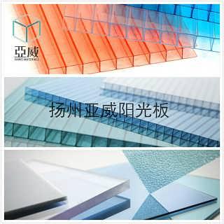 镇江厂家直供4-20mm透明湖蓝中空隔热PC阳光板雨棚