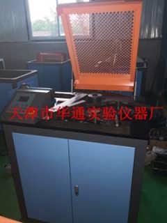 FXGW-40型钢筋反向弯曲机-天津市华通实验仪器厂(普通合伙)
