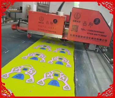 印花设备厂家提供自动化走台丝印机欧悦智能跑台印花机