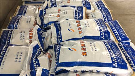 育肥羊预混料出售厂家直供销售