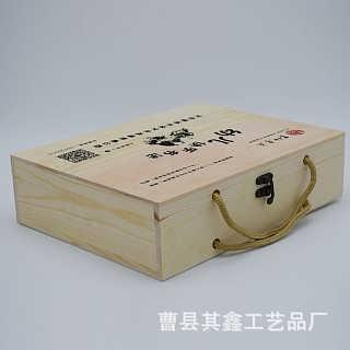 儿童木制书法用品包装盒 文房四宝套装包装礼盒木盒