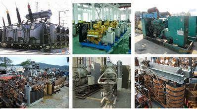 求购高价回收设备回收机械设备回收工厂电力设备回收金属