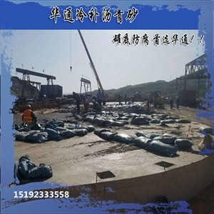 云南昆明沥青砂垫层符合罐底防腐基础措施要求