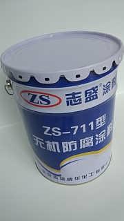 桐庐人造毛滚球机内部用耐高温无机防腐涂料