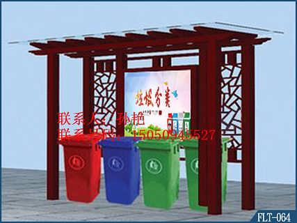 供应城市生活垃圾分类亭图片-江苏宿迁彩虹广告设备有限公司