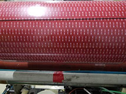 3M汽车泡棉双面胶GT7108胶带