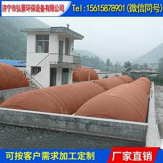 软体沼气池造价成本、500立方红膜浮罩式储气包厂家