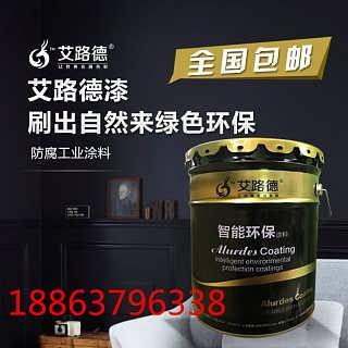 高温设备有机硅耐高温防腐涂料的价格