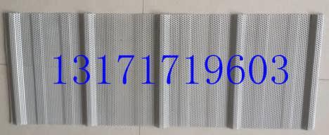 0.6镀锌穿孔压型钢板早买早赚到