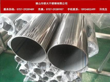 供应304不锈钢圆管57*1.35厂家直销