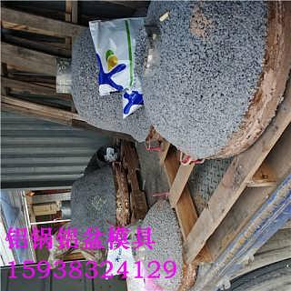 东营铸铝锅铝盆模具,模具厂铝锅中华模具厂
