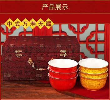 寿辰礼品寿碗定做厂家