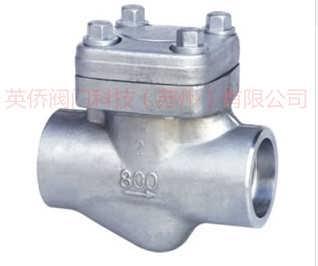焊接止回阀H61H、H61Y 型 800(Lb) 承插焊锻钢止回阀