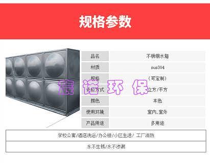 方形消防保温水箱,物美价廉