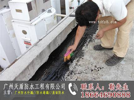 广州屋顶防水_广州屋顶防水堵漏工程-广州天盾防水工程