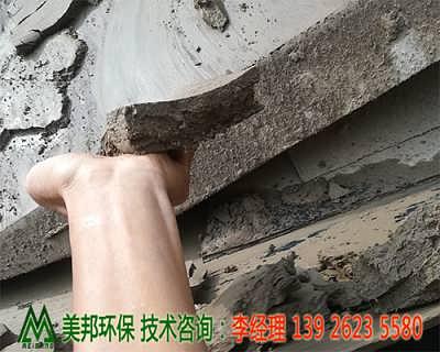 萤石矿山泥浆过滤机洗矿尾泥干堆设备