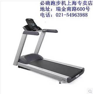 乔山跑步机T22乔山跑步机家用折叠专业健身器材价格-上海瑞宇健身休闲用品有限公司闵行分公司