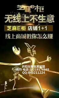 连云港 折扣女装加盟联营铺货