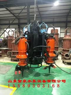 码头沙浆泵..-山东金泉水泵设备有限公司推广部