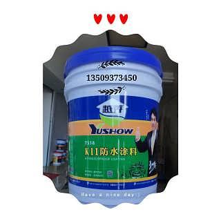 防水涂料生产 加盟-福建越秀联合新材料有限公司业务部