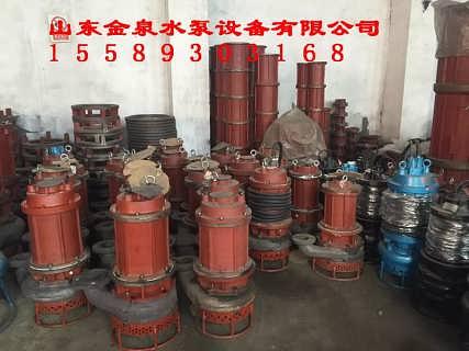 水库 污塘矿砂泵供应商..-山东金泉水泵设备有限公司推广部