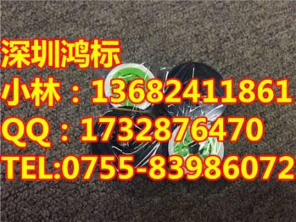 佳能C-200T号码打印机黑色碳带-深圳市鸿标电子科技有限公司销售