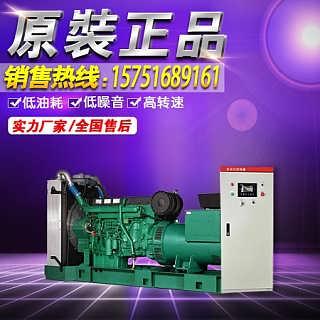 开封厂家价格沃尔沃自动化发电机组-扬州凯全发电机设备有限公司