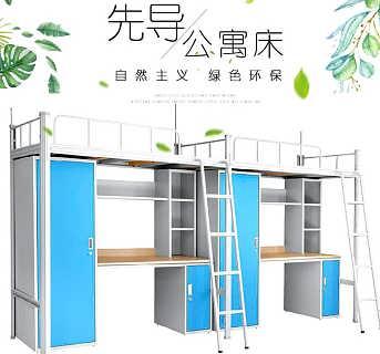 大学学生宿舍钢制铁床双层组合床供货
