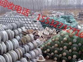 ms196明仕亚洲官网手机版河南瓷瓶回收、安徽绝缘子 回收公司