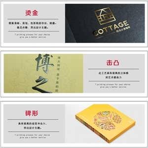 济南单页画册 济南单页画册厂家-济南星辉包装有限公司