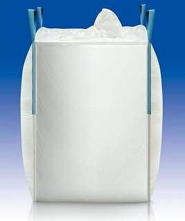 南充吨包袋 南充太空吨袋 南充哪里有吨袋卖-福建集创塑业有限公司