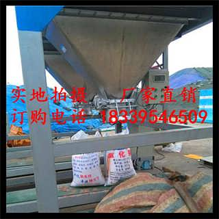25KG建筑沙包装机_沙子包装机视频_方便快捷