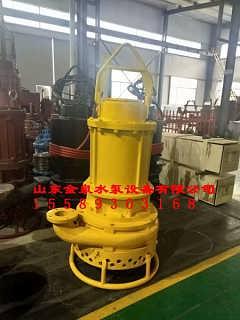 大流量尾砂泵选型..-山东金泉水泵设备有限公司推广部