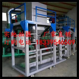复合肥包装机  50公斤高粱包装机  水泥分装机